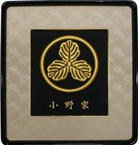 家紋刺繍額 家紋名 別注中輪に三つ柏