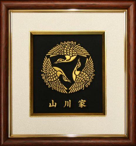 家紋刺繍額 家紋名 三ッ飛鶴